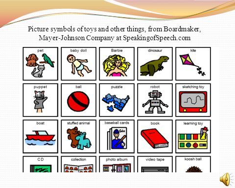Picture symbols of toys and other things, from Boardmaker, Mayer-Johnson Company at SpeakingofSpeech.com