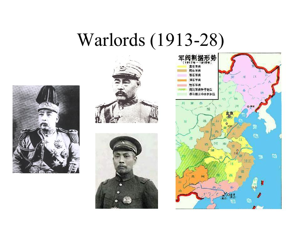 Warlords ( )