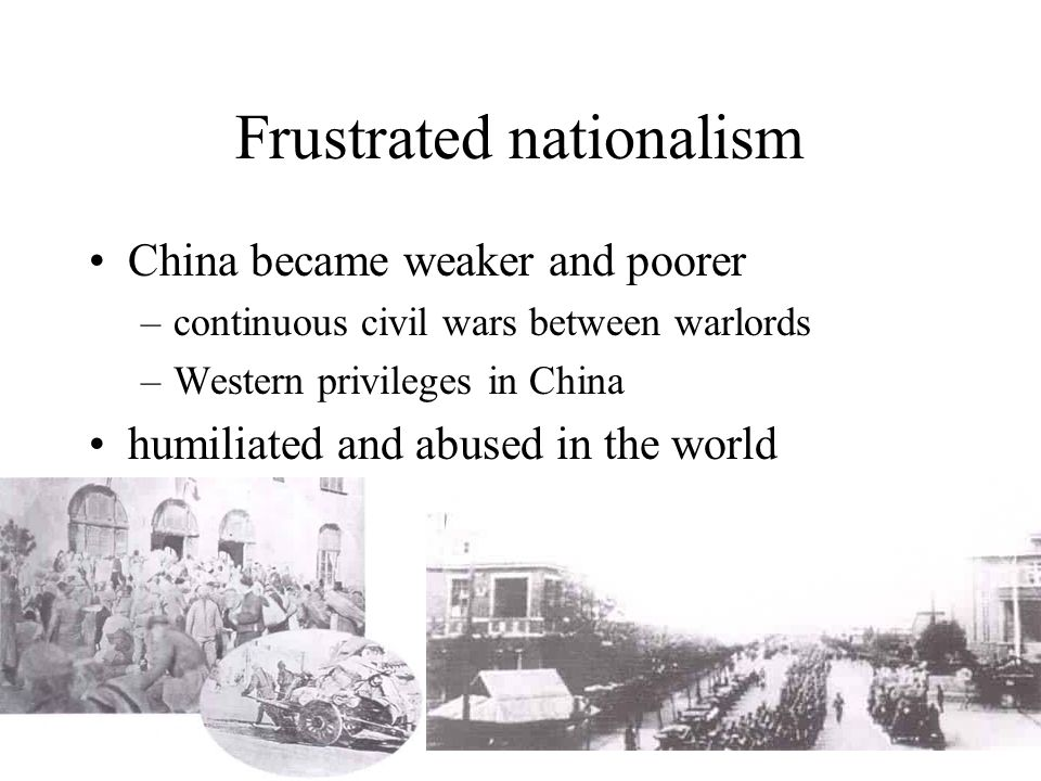 Frustrated nationalism