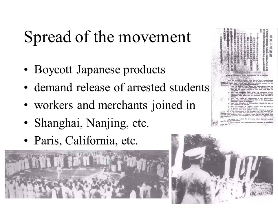 Spread of the movement Boycott Japanese products