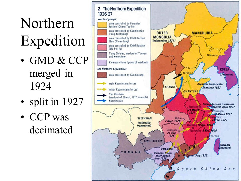 Northern Expedition GMD & CCP merged in 1924 split in 1927