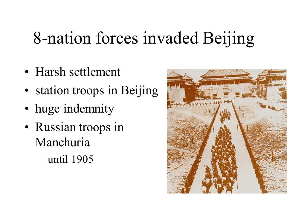 8-nation forces invaded Beijing