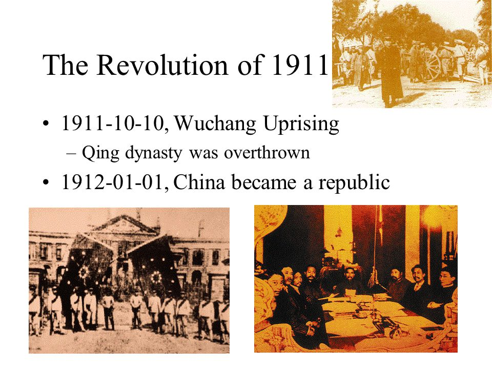 The Revolution of , Wuchang Uprising