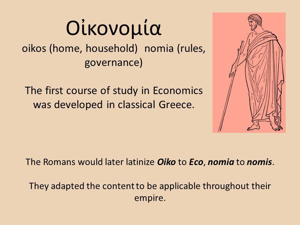 Οἰκονομία oikos (home, household) nomia (rules, governance)