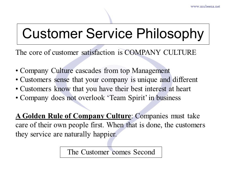 Customer Service Philosophy