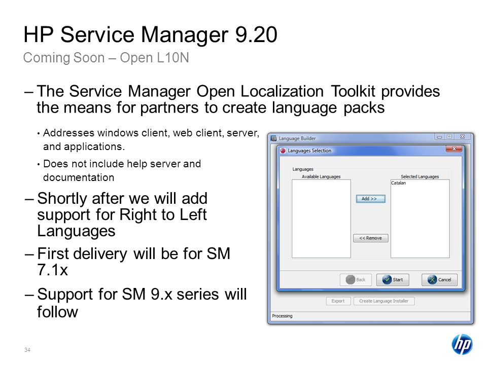 HP Service Manager 9.20 Coming Soon – Open L10N.