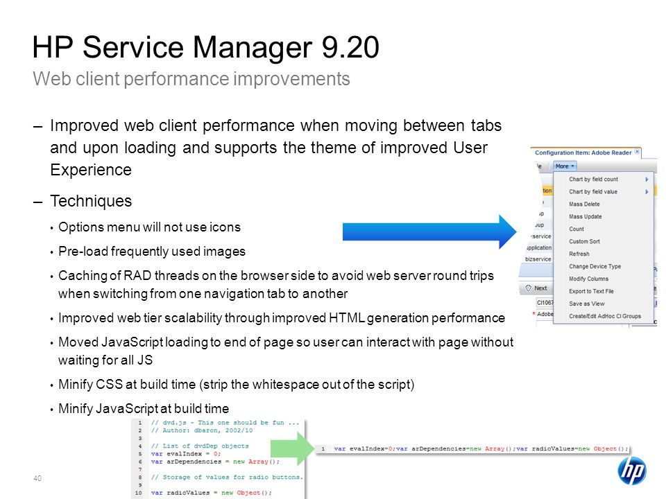 HP Service Manager 9.20 Web client performance improvements