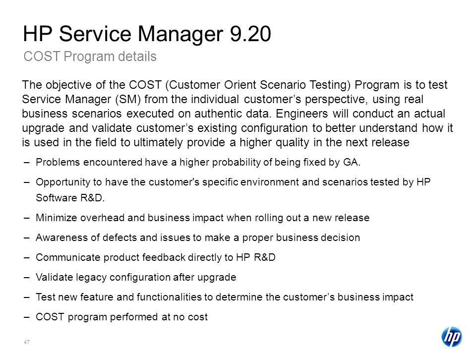 HP Service Manager 9.20 COST Program details