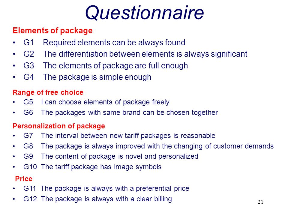 Questionnaire Elements of package