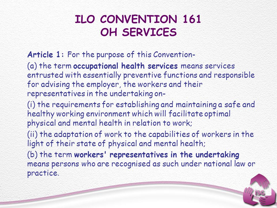 ILO CONVENTION 161 OH SERVICES