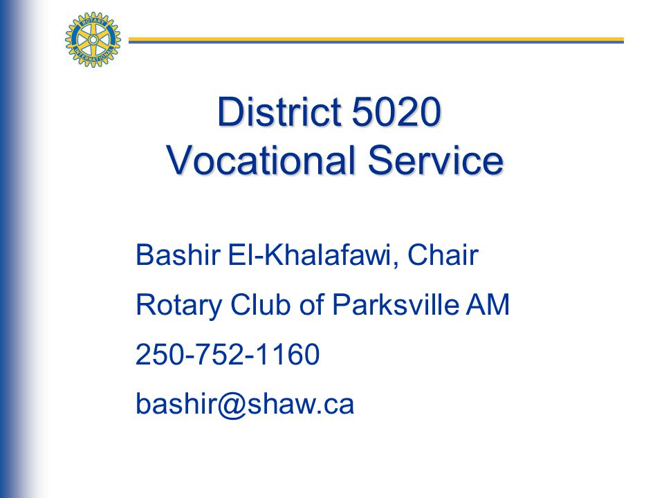 District 5020 Vocational Service