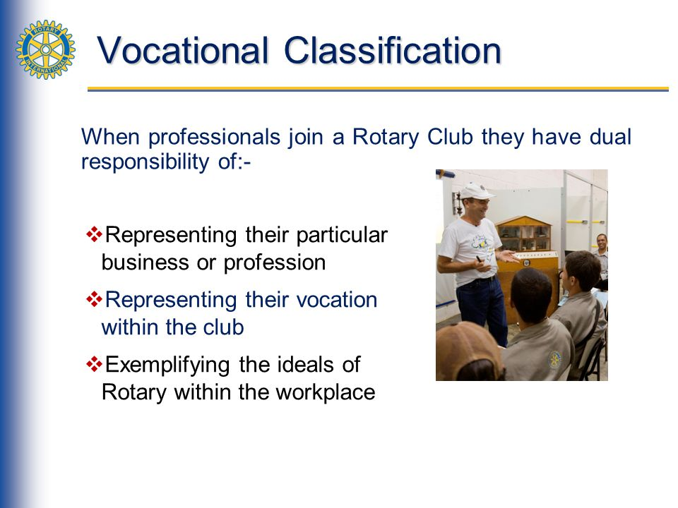 Vocational Classification