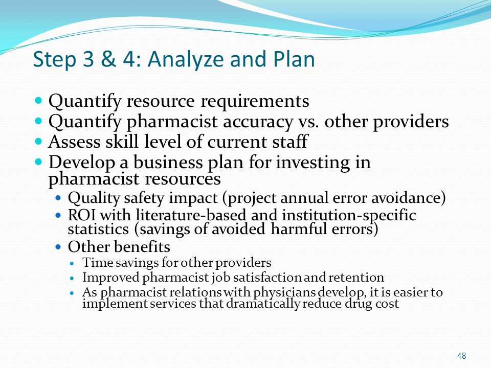 Step 3 & 4: Analyze and Plan