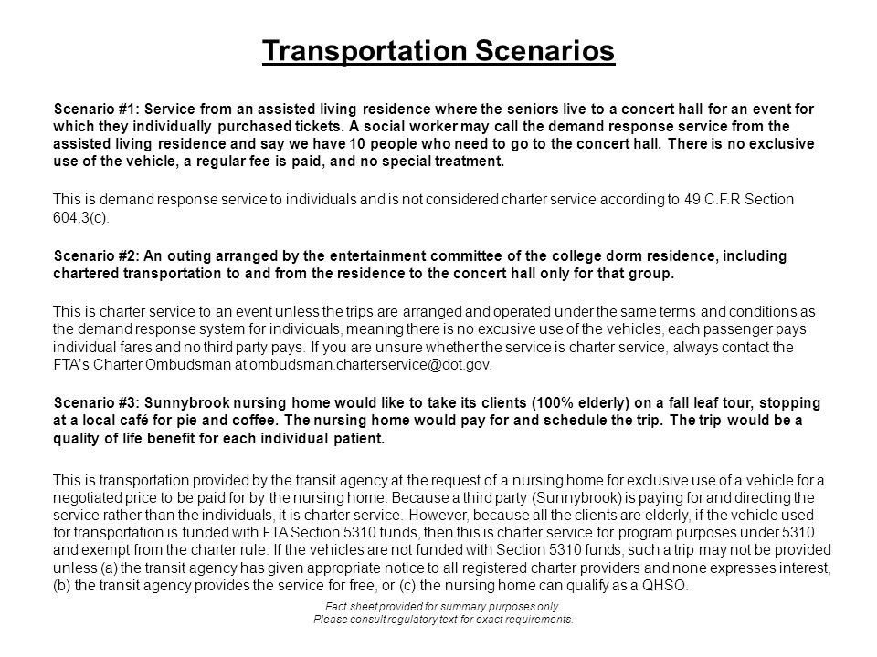 Transportation Scenarios