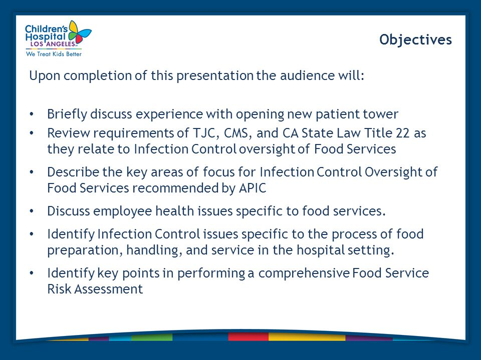 Objectives Upon completion of this presentation the audience will: