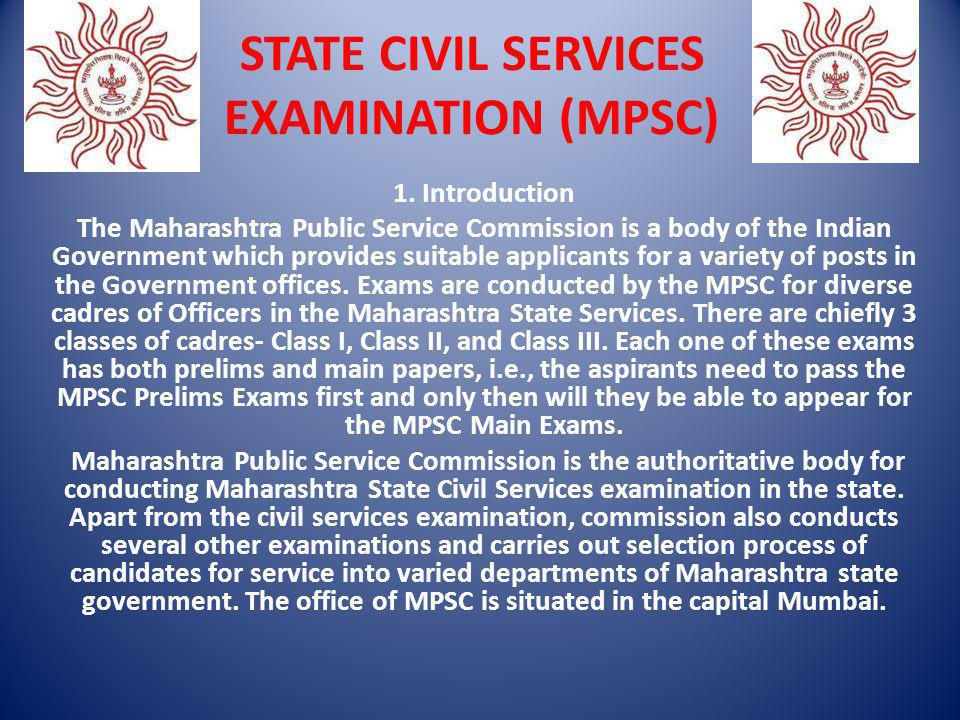 State Civil Services Examination (MPSC)