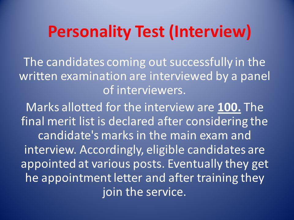 Personality Test (Interview)