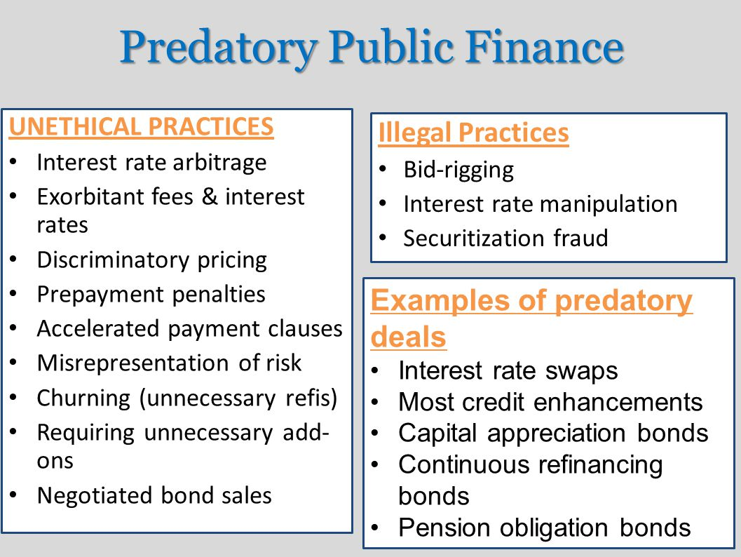 Predatory Public Finance
