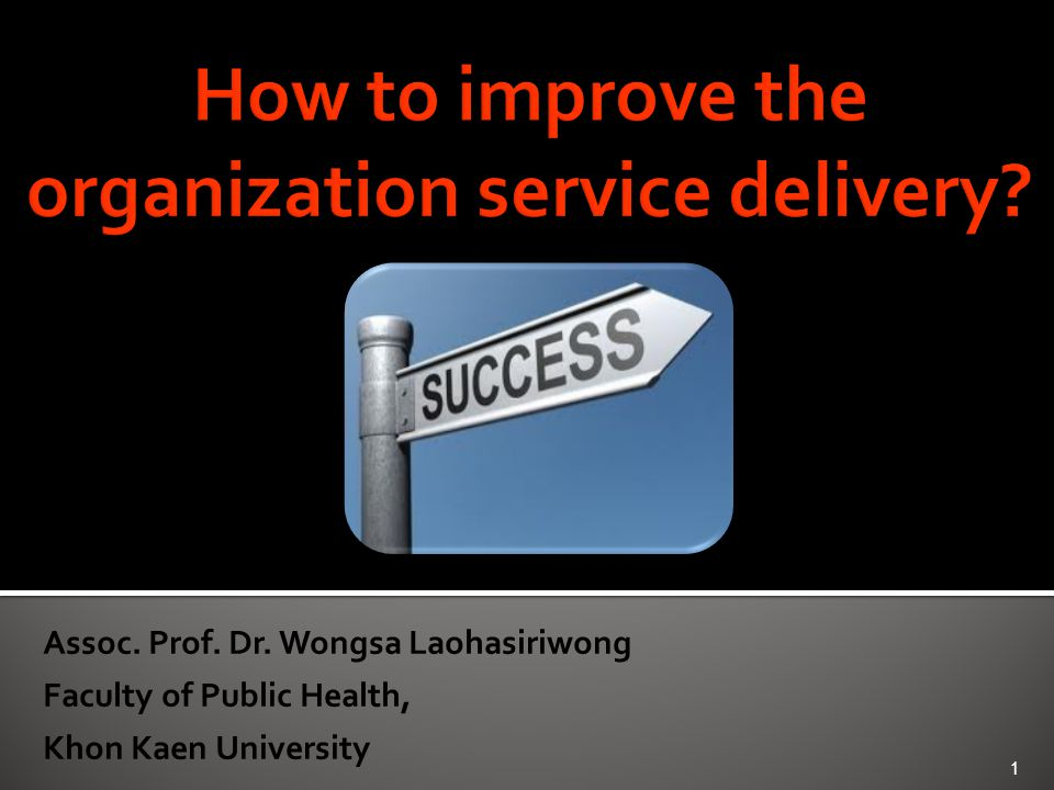 How to improve the organization service delivery