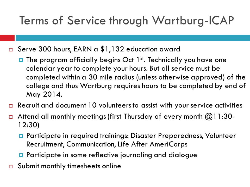 Terms of Service through Wartburg-ICAP