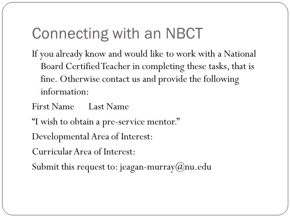 Connecting with an NBCT