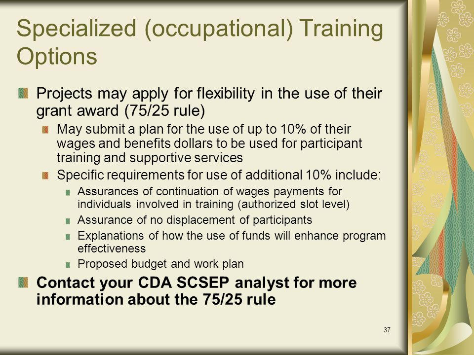 Specialized (occupational) Training Options