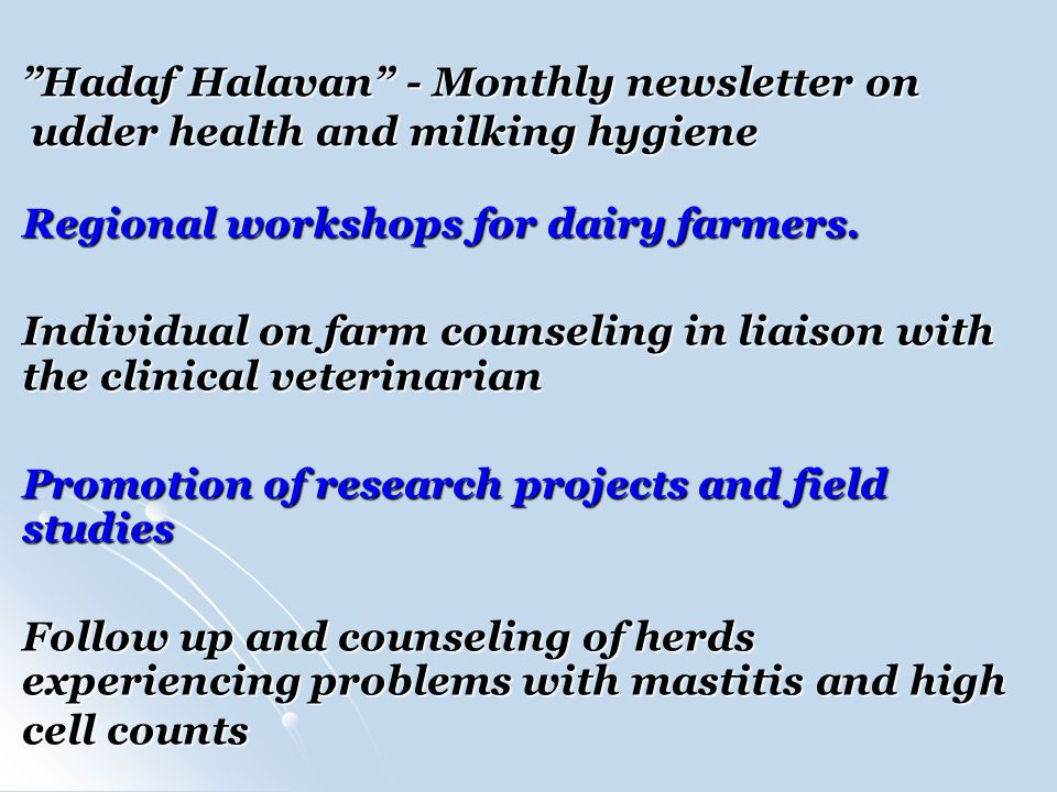 Hadaf Halavan - Monthly newsletter on udder health and milking hygiene