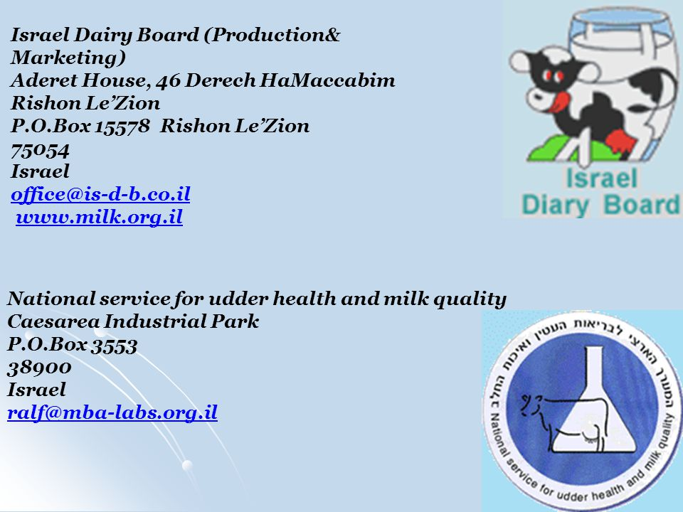 Israel Dairy Board (Production& Marketing)