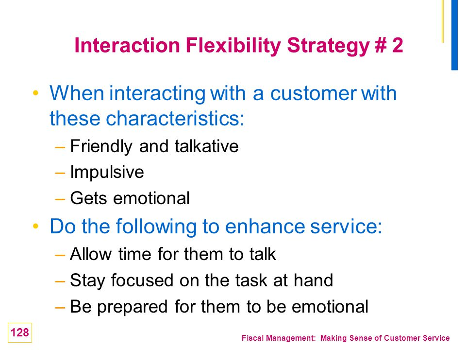 Interaction Flexibility Strategy # 2