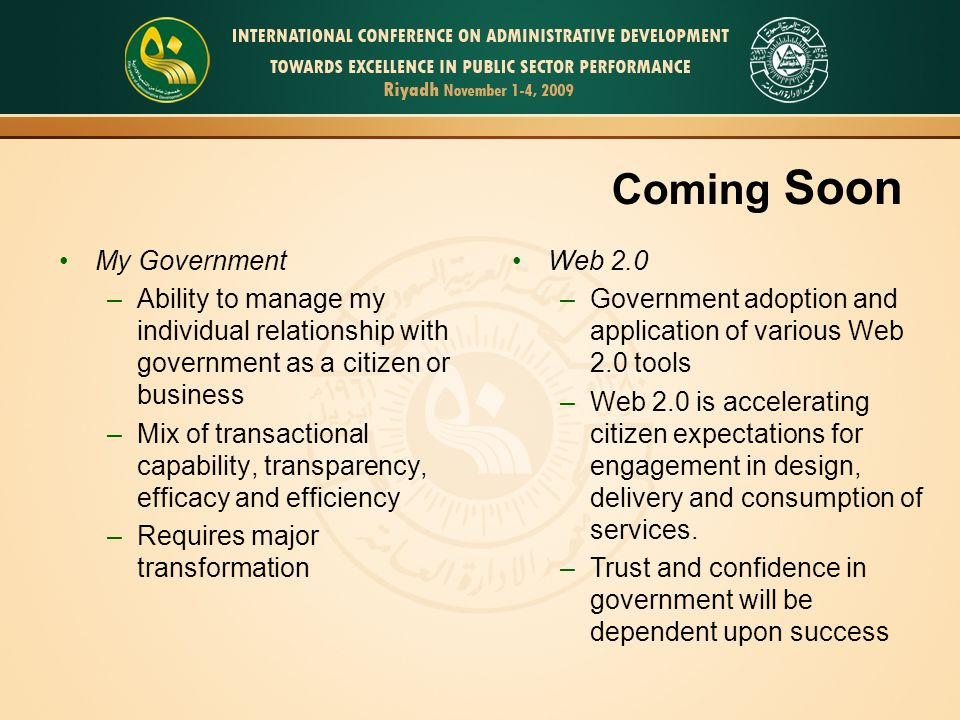 Coming Soon My Government