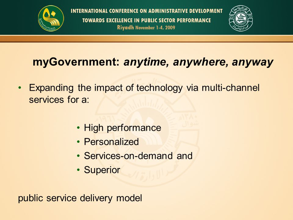 myGovernment: anytime, anywhere, anyway