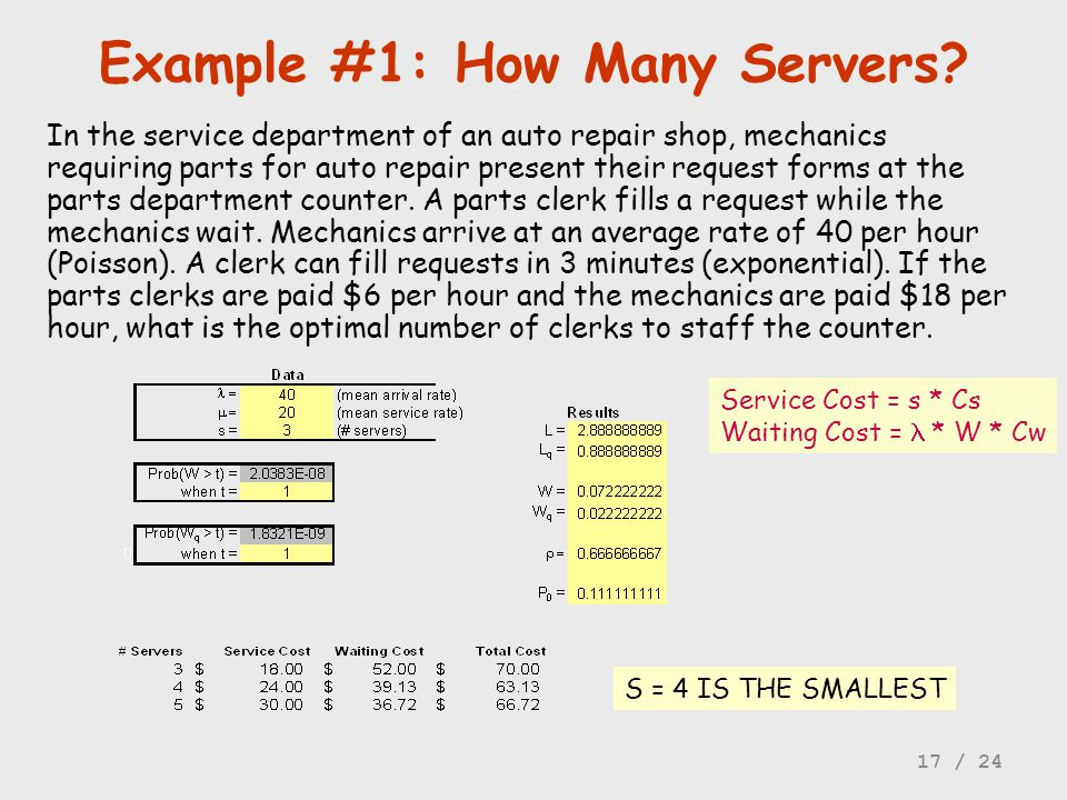Example #1: How Many Servers
