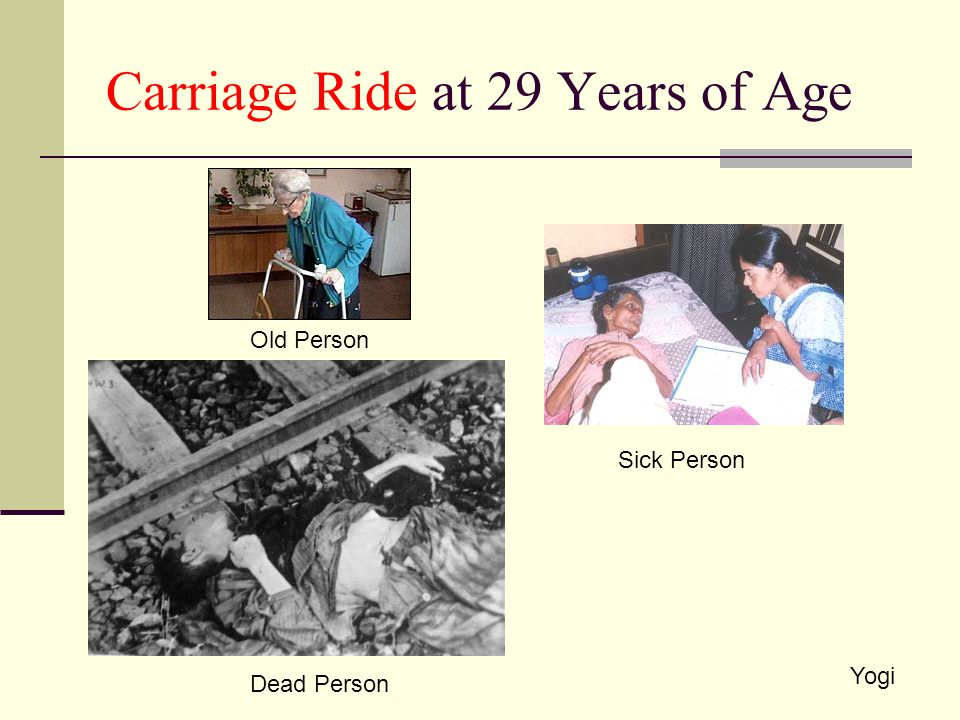 Carriage Ride at 29 Years of Age