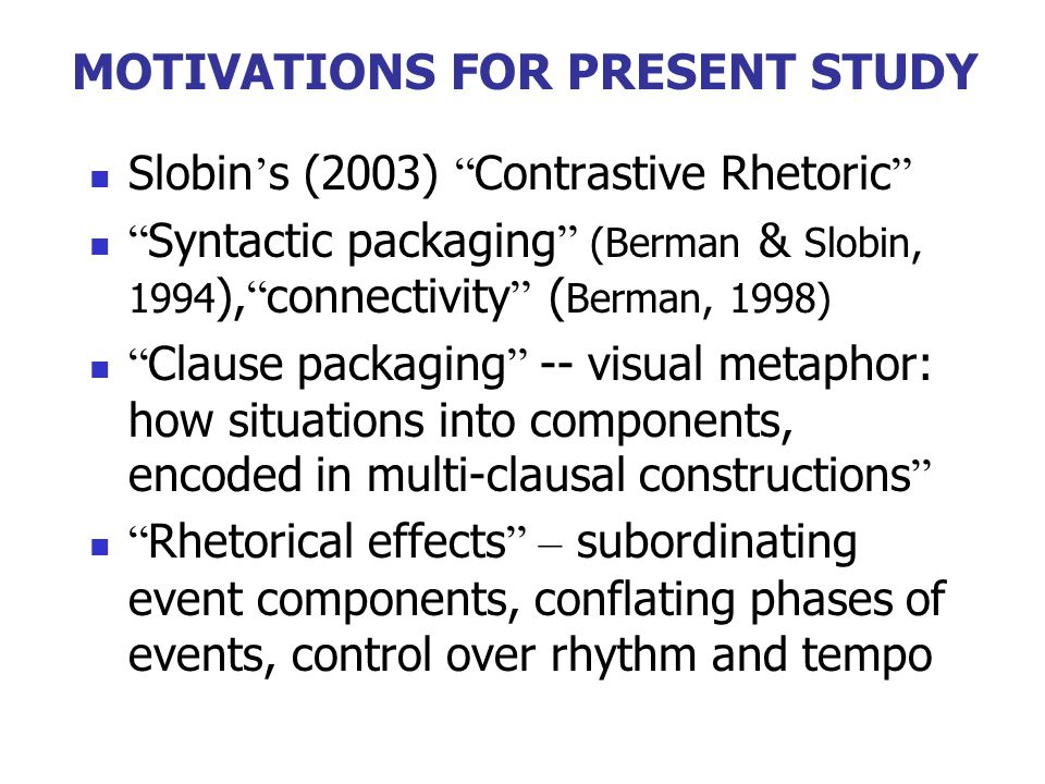 MOTIVATIONS FOR PRESENT STUDY