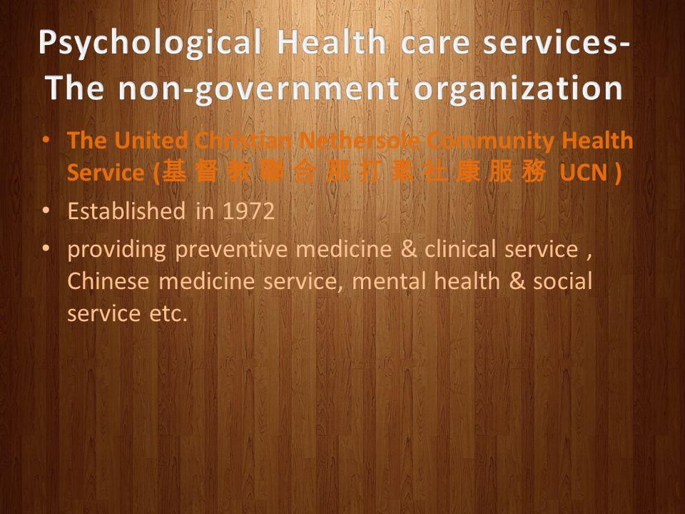 Psychological Health care services- The non-government organization