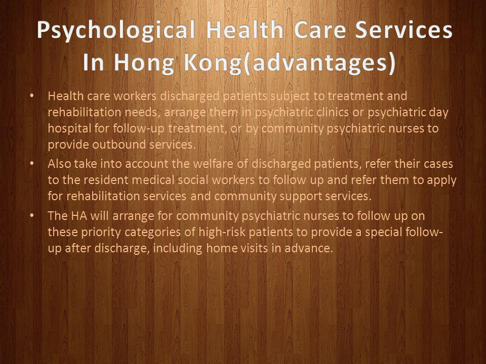 Psychological Health Care Services In Hong Kong(advantages)