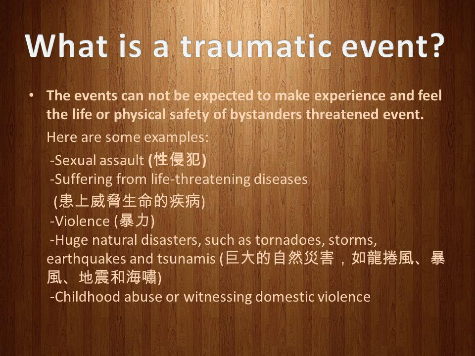 What is a traumatic event