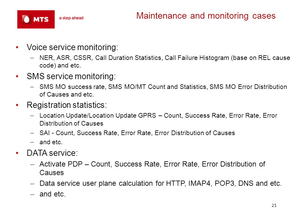 Maintenance and monitoring cases