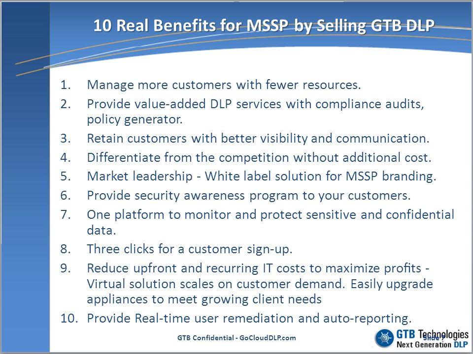 10 Real Benefits for MSSP by Selling GTB DLP