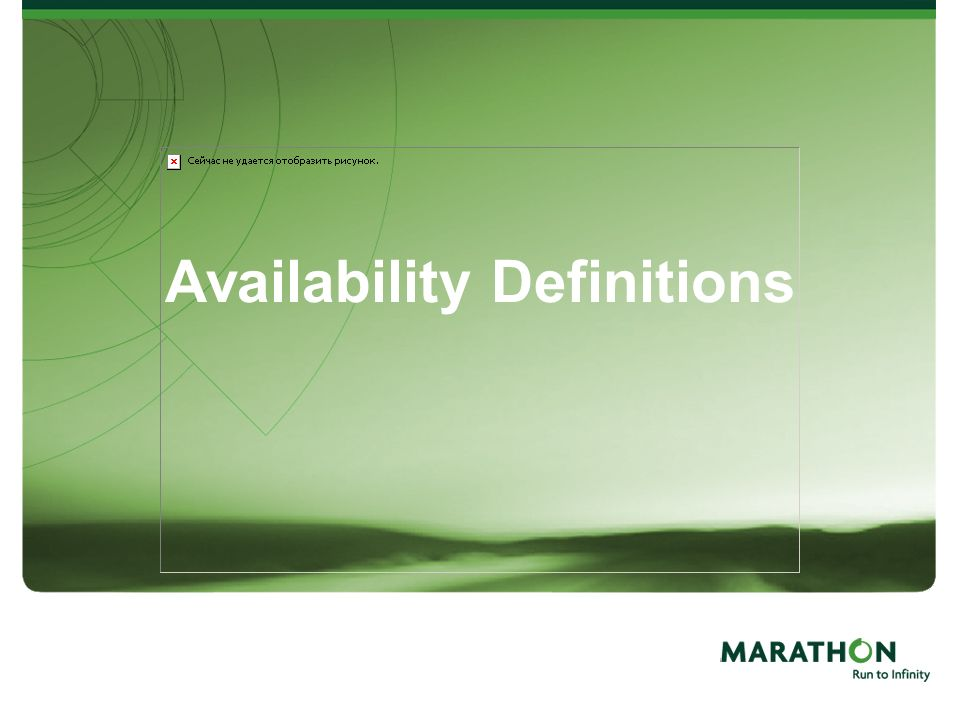 Availability Definitions
