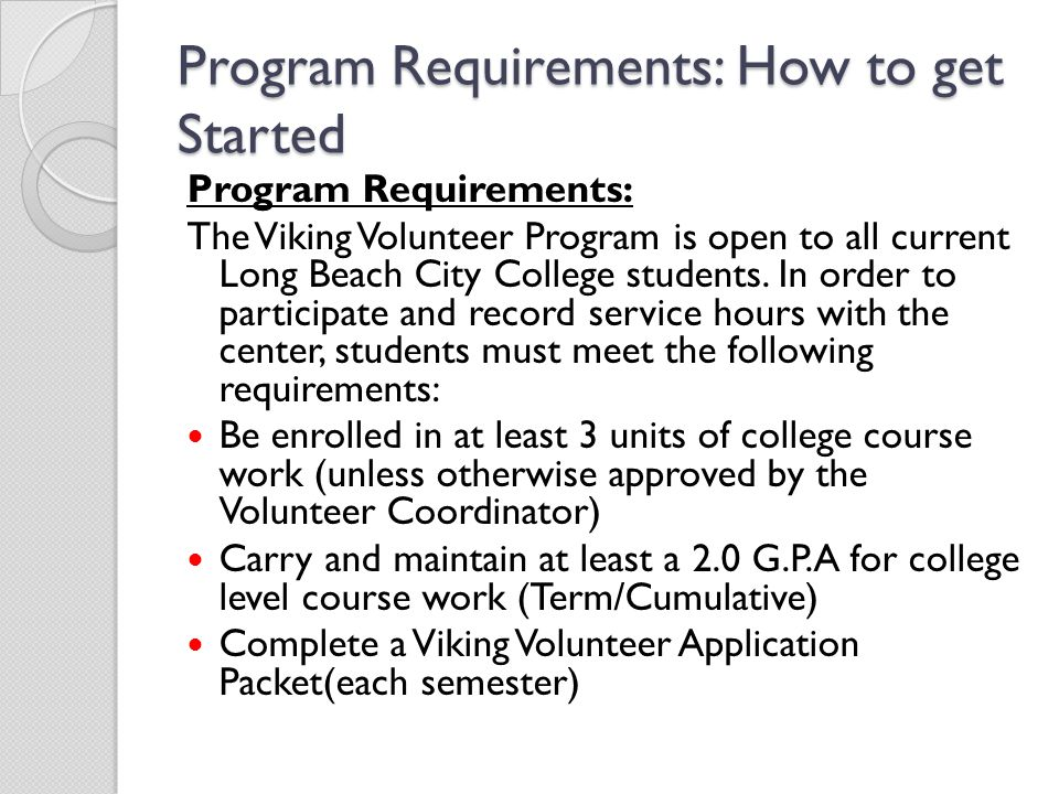 Program Requirements: How to get Started