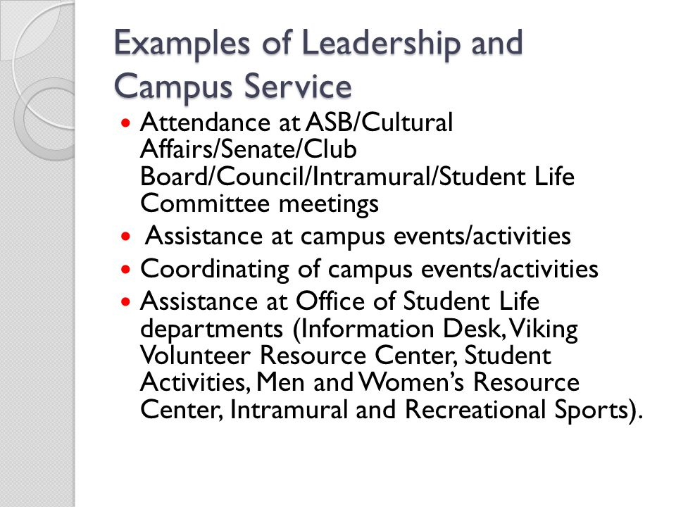 Examples of Leadership and Campus Service