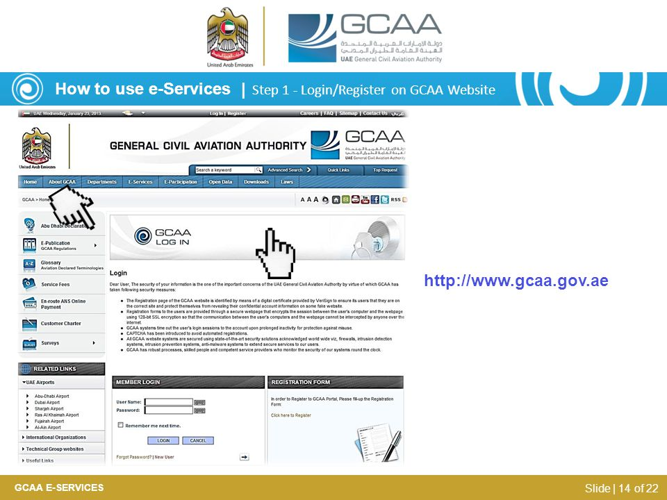 How to use e-Services | http://www.gcaa.gov.ae