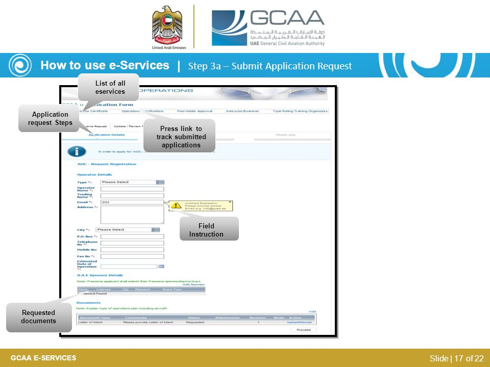 Application request Steps Press link to track submitted applications