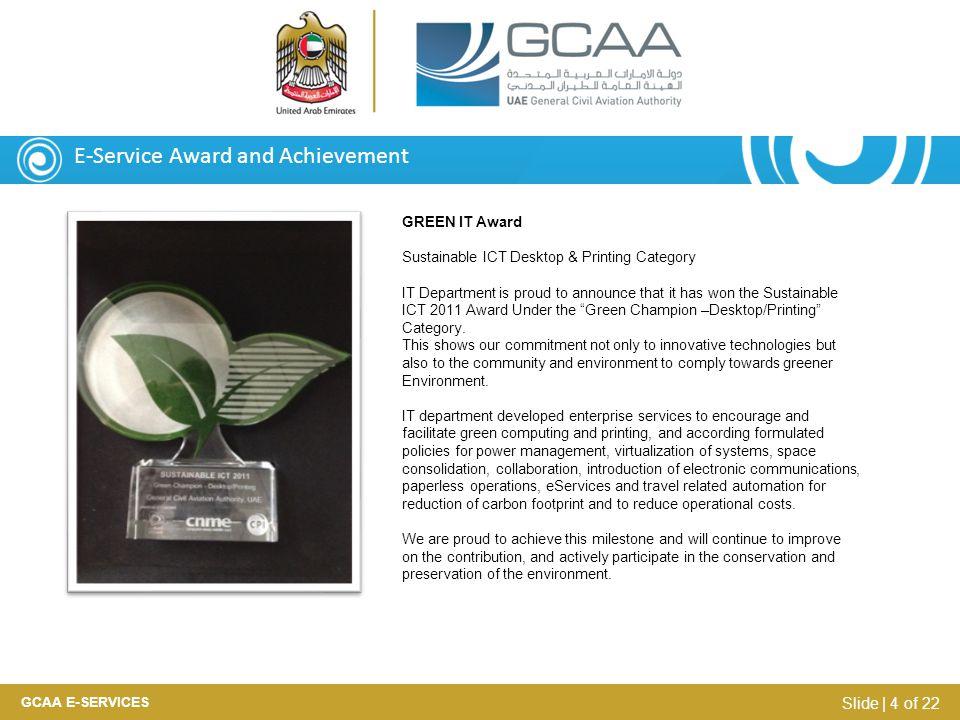 E-Service Award and Achievement