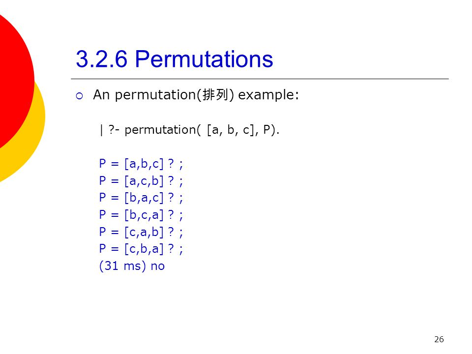 3.2.6 Permutations An permutation(排列) example: