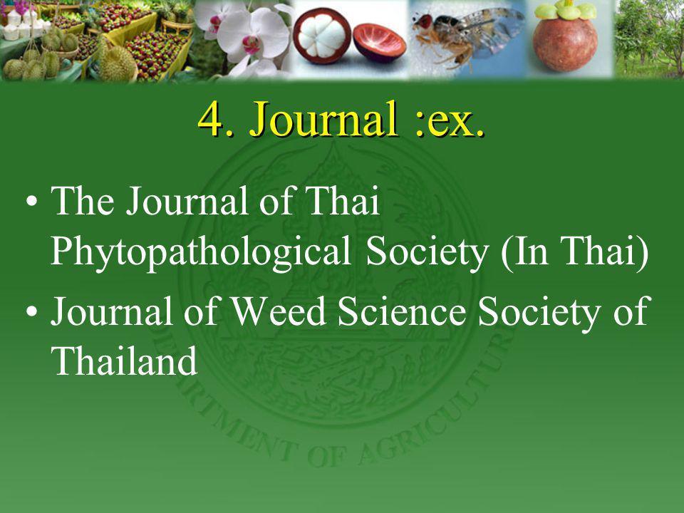 4. Journal :ex.