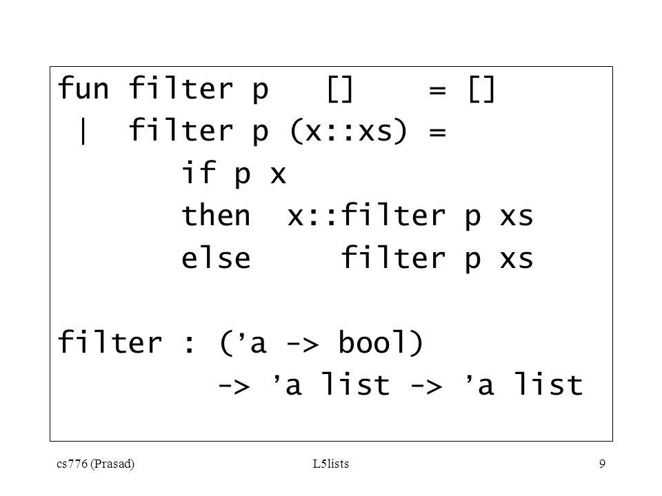 filter : ('a -> bool) -> 'a list -> 'a list