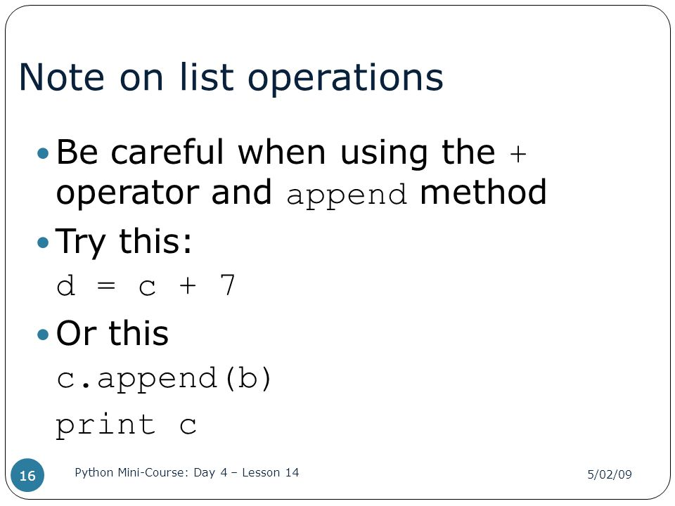 Note on list operations
