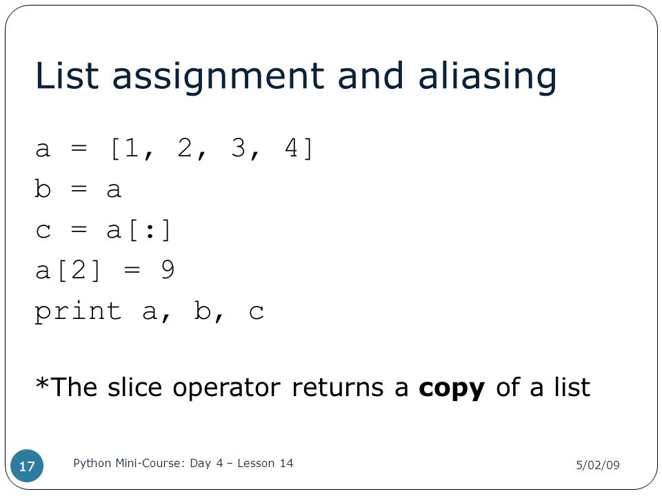 List assignment and aliasing